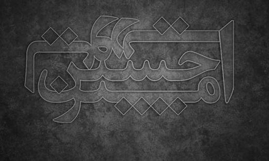درخواست آموزش طراحی اسم و نوشته ی فارسی ( لوگو با فونت فارسی)مثل این طرح ها: